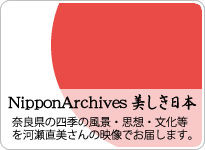 NipponArchives����������